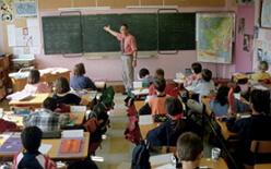 педагогическое общение фото