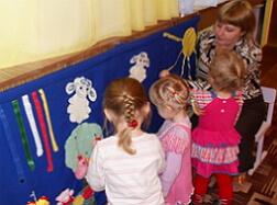 Самореализация ребенка