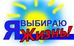 kak_borotsya_s_suitsidom