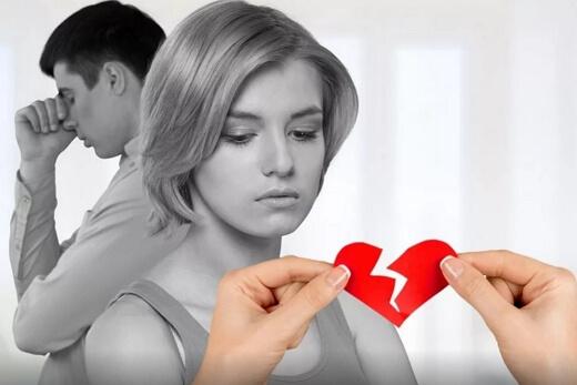 Как расстаться с бывшим мужем психология